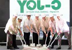 inpage-jollibee-ground-breaking